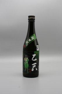 特別純米酒 名刀正宗 乙天(おとてん)500ml 田中酒造場