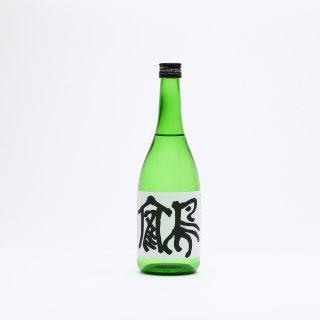 空の鶴 特別純米酒 鶴 720ml  西海酒造
