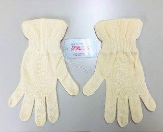 �2772 抗菌クラビオン 生成手袋 婦人用 5双組 染色用 未精練