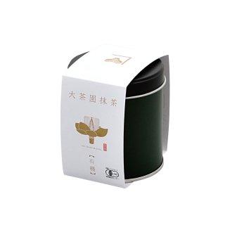 大茶園抹茶 【有機】 缶 50g