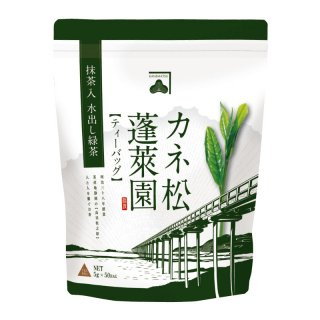 カネ松蓬莱園 (水出しTB) 5g×50