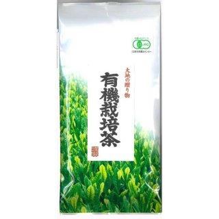 【予約6/10頃発売予定】新茶 有機栽培茶 100g平袋