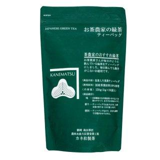 お茶農家の緑茶ティーバッグ 3g×50