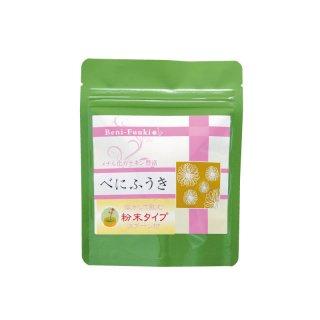 べにふうきパウダー茶(30g・スプーン付)
