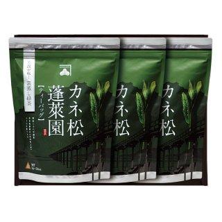 カネ松蓬莱園深蒸し緑茶ティーバッグ3本箱入
