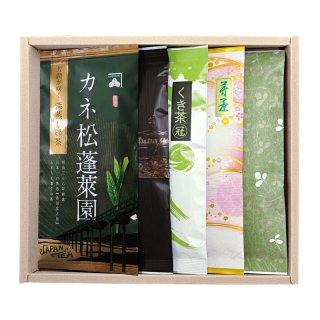 平袋5本セット(カネ松蓬莱園深蒸し茶�大井しぐれ�くき茶冠�芽茶�抹茶入玄米茶�)