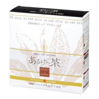あるけっ茶ペットボトル 500ml×3本 箱入