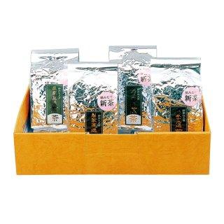 【予約●5/26以降】ビスケット付・荒茶仕立ての新茶「農家直送新茶」 250g×4箱入 (お一人様9箱まで)
