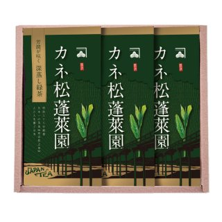 【予約5/2以降〜】新茶 カネ松蓬莱園深蒸し緑茶 100g平袋3本化粧箱入