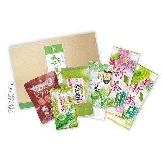 【予約 5/10頃発送予定】新茶おたのしみセット【1箱・ゆうパケット発送用】