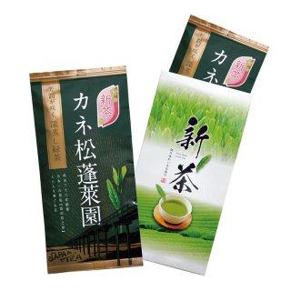 【予約5/2以降〜】新茶 カネ松蓬莱園深蒸し緑茶・扇の舞 100g平袋2本カートン箱入(包装)