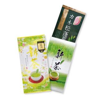 【予約5/4以降〜】新茶 扇の舞・八十八夜新茶 100g平袋2本カートン箱入(包装)