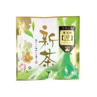【予約4/27頃発送予定】蓬莱橋【匠】 5g平袋