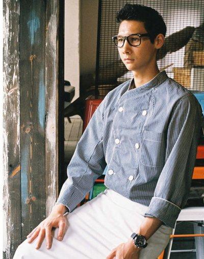 Stripe Chef Coat (Blue) #AJ1362