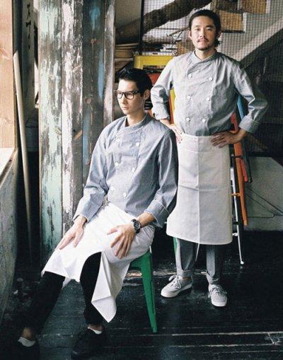 Stripe Chef Coat (Grey) #AJ1362