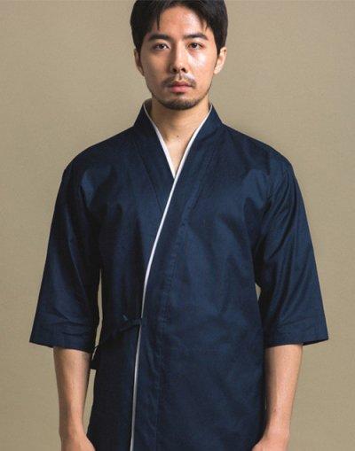 (Last Order) Aka Sushi Chef Coat Navy #AJ1866