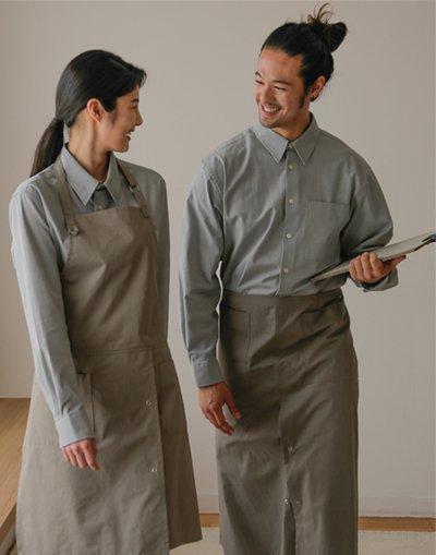 MOI Front slit waist apron #AA2004 Light Khaki