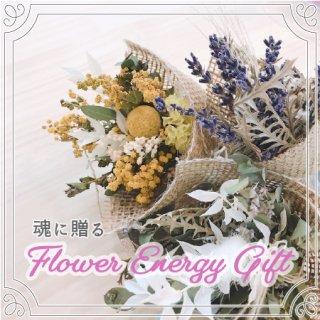 魂に贈る Flower Energy Gift