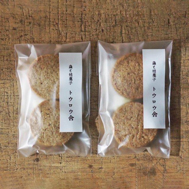 バターサブレ2種食べ比べ【こおろぎ焼菓子】