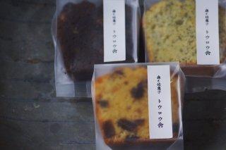 ケーキおまかせ3種【セット商品】※夏季冷蔵便指定