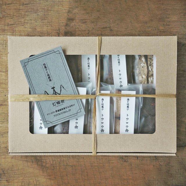 こおろぎクッキーおまかせ8種【セット商品】