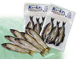 塩焼き用活〆鮎6尾(塩付)と鮎の一夜干し6枚セット 【NAH-66】