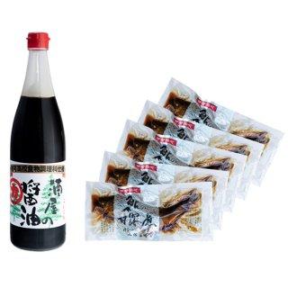 「本鮎甘露煮」5尾とお醬油(720ml)セット 【KAS-501】