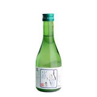 しぼりたて原酒 水音 300ml 【GEN3】