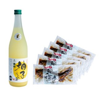 本鮎5尾と伊勢之國柚子にごり酒(720ml)1本セット 【YUZ-502】