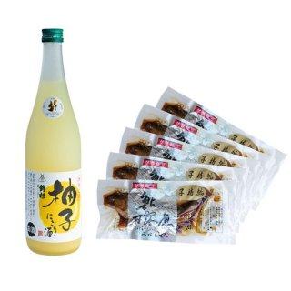 子持鮎5尾と伊勢之國柚子にごり酒(720ml)1本セット 【YUZ-052】