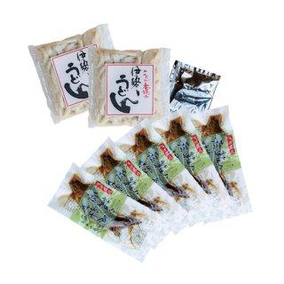若鮎5尾と伊勢うどん2袋セット 【IUW-502】