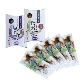 若鮎5尾と多気あわせ煮2袋セット 【TMW-514】