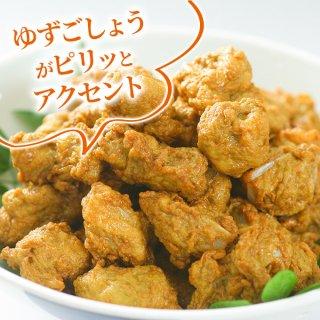 博多なんこつ天ゆずごしょう味 (600g)