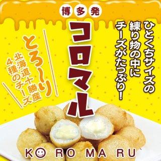 HAKATAコロマル 4種のチーズ