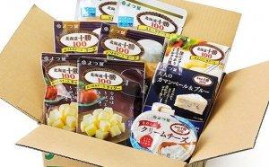 北海道よつ葉 チーズの詰め合わせ