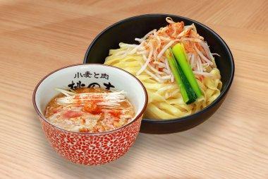 2食セット ぴったりサイズの旨辛ゆず醤油つけ麺(2食セット)の商品画像