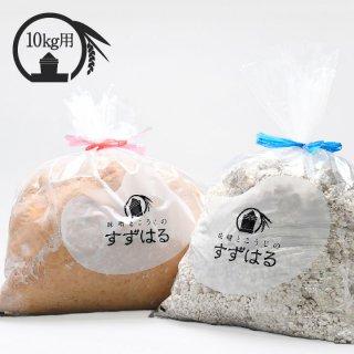 原料セット 麦白 10kg用