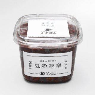 出来上り味噌パック 豆赤 1kg