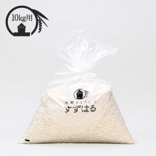 味噌用麹 白 10kg用