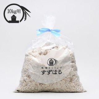 味噌用麹 麦白 10kg用