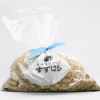 黄麦麹 1kg