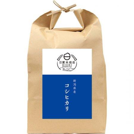 新米!!新潟県産コシヒカリ 10kg