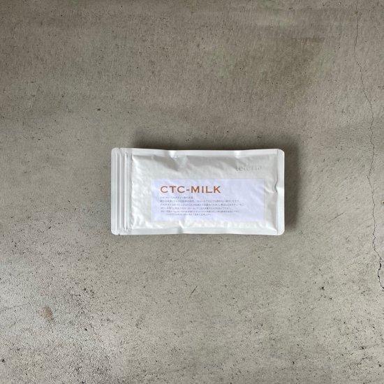 teteria 《茶葉》 CTC-MILK