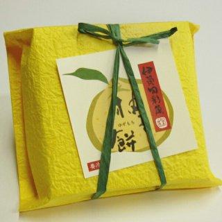 伊賀旬彩菓 柚子餅 5個入