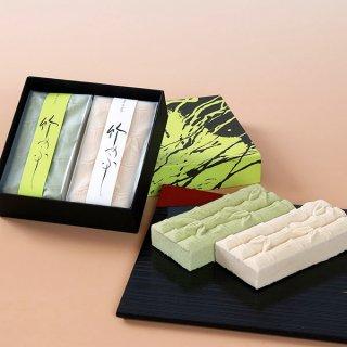 竹のふし 2棹箱入
