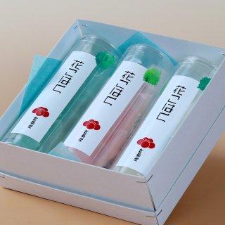 花こはく  3本入箱 琥珀糖