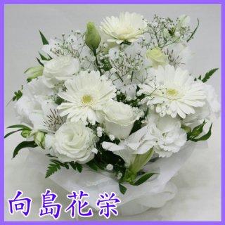 (供花) ホワイトガーベラのお供えアレンジメント