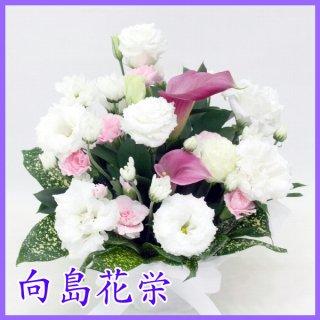 【供花】ホワイトトルコキキョウとカラーのお供え花