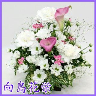 【供花】カーネーションとカラーのお供えアレンジメント