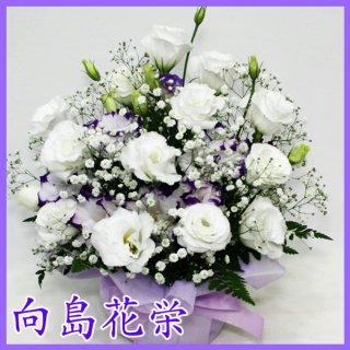 【供花】トルコキキョウのお供えアレンジメント